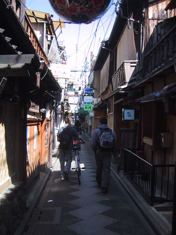 Ron and I in Ponto-cho alley, Kyoto