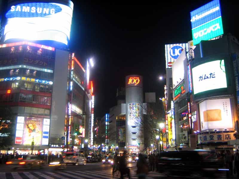 Shibuya. Like no other place on earth.