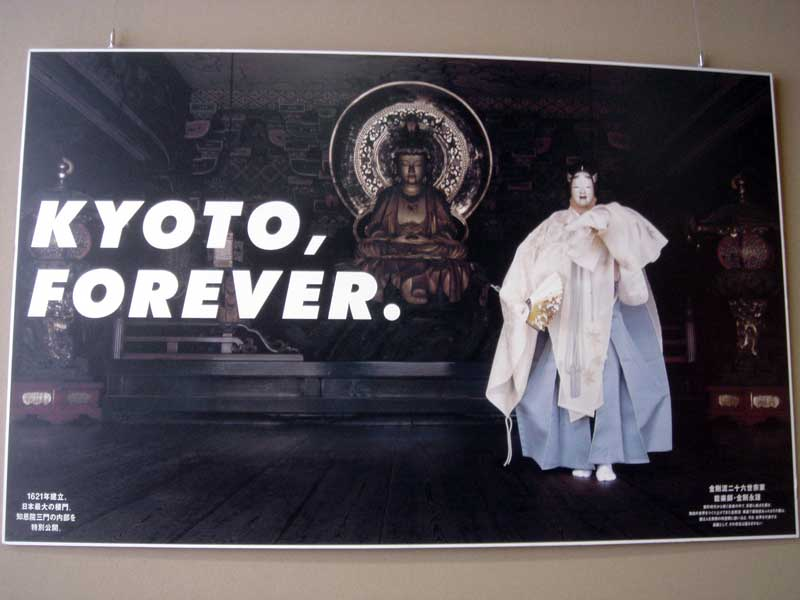 That's right.  KYOTO FO' EVA!