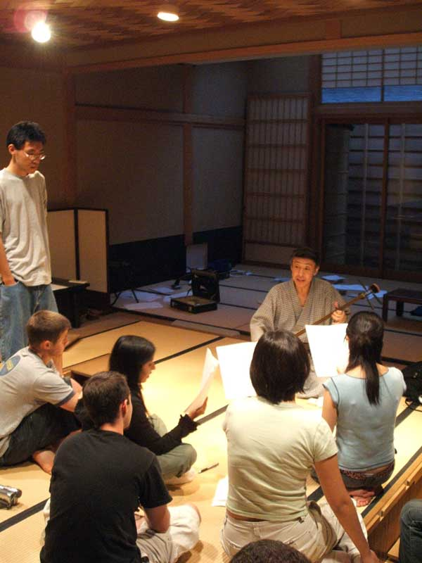 Weekly shamisen class in Gion, Kyoto.
