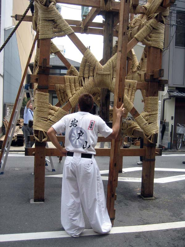Each neighborhood has been so faithfully reproducing their floats for the last millennium and a half that when the street of Gion were finally paved, special indentations were left as guides for each year's mikoshi construction.  How awesome is that.