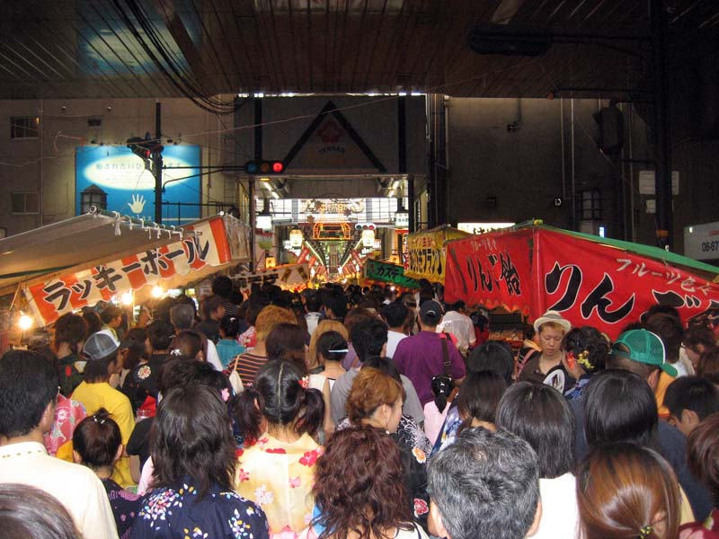 Would ya look at that…another matsuri in Japan!