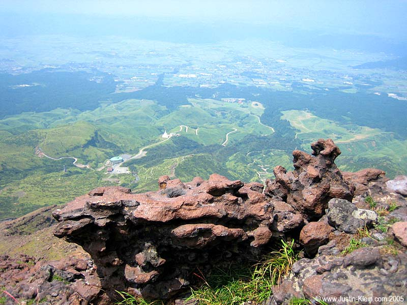 The view from Mt Aso