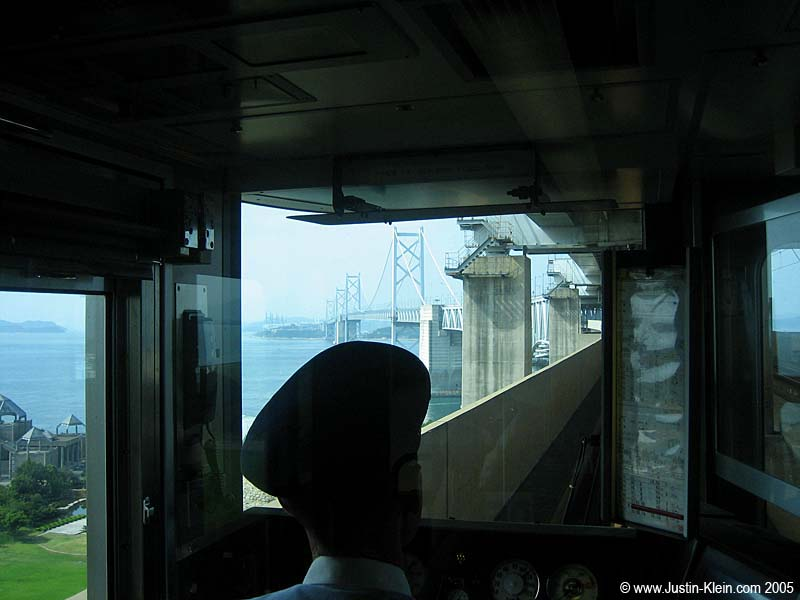 The bridge from Shikoku to Honshu