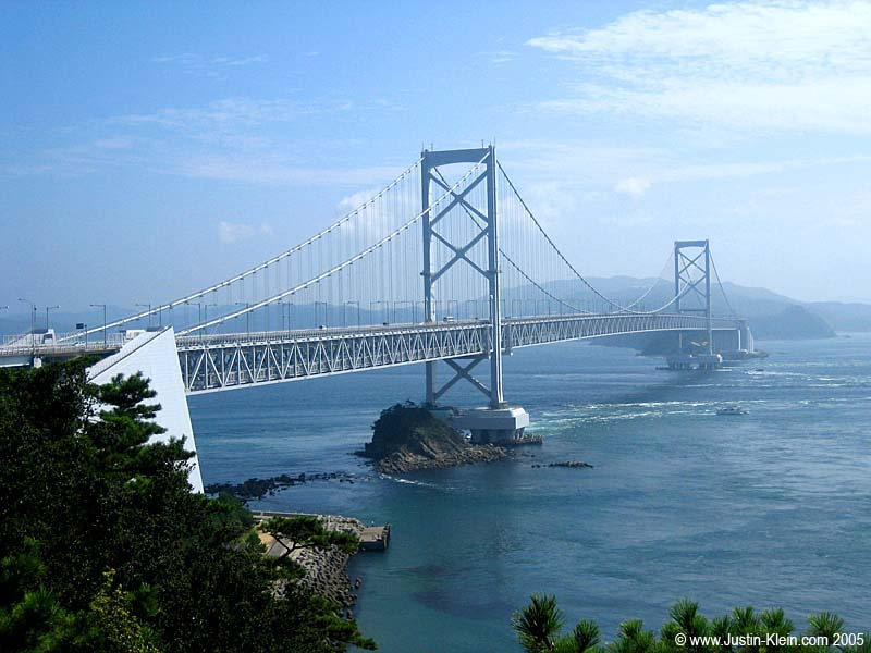 The bridge that passes over the Naruto Whirlpools (see below).