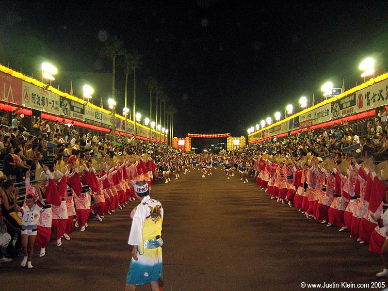 After a parade finished, the dancers would often open up the middle, allowing anyone who wanted to go wild in the spotlight