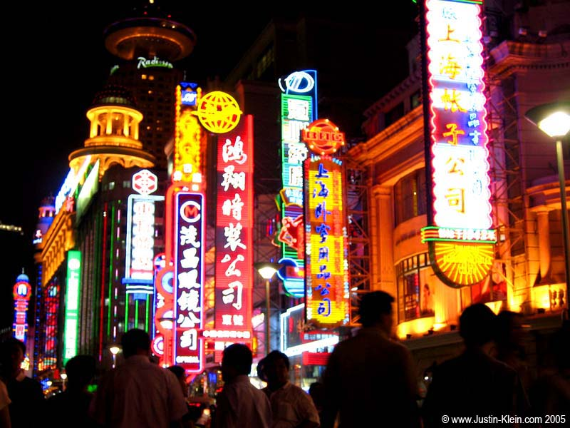 "The reason I call Nan Jing Road ""China's Tokyo"""