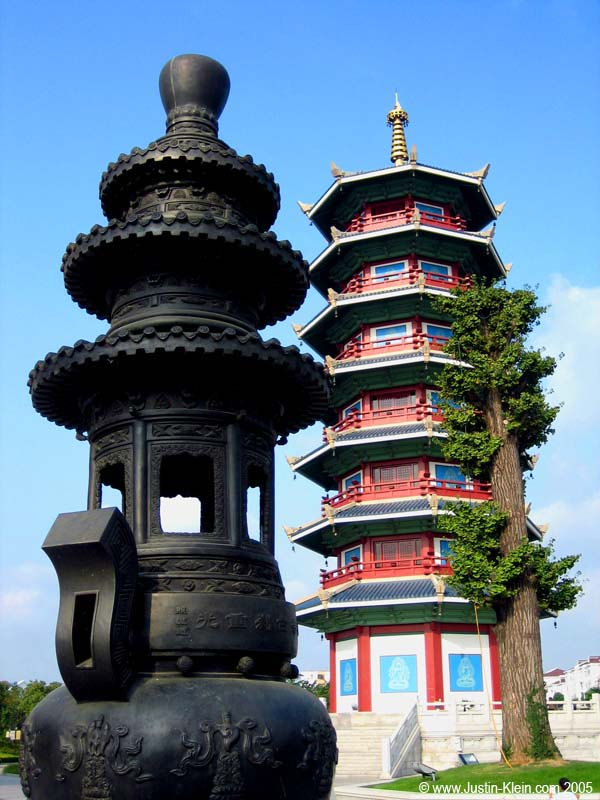 The pagoda we climbed up in, outside of Shanghai
