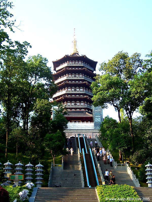 Leifeng Tower in Hang Zhou with the escalator leading up to it. There's something very Japanese about building an escalator up to a historical site…