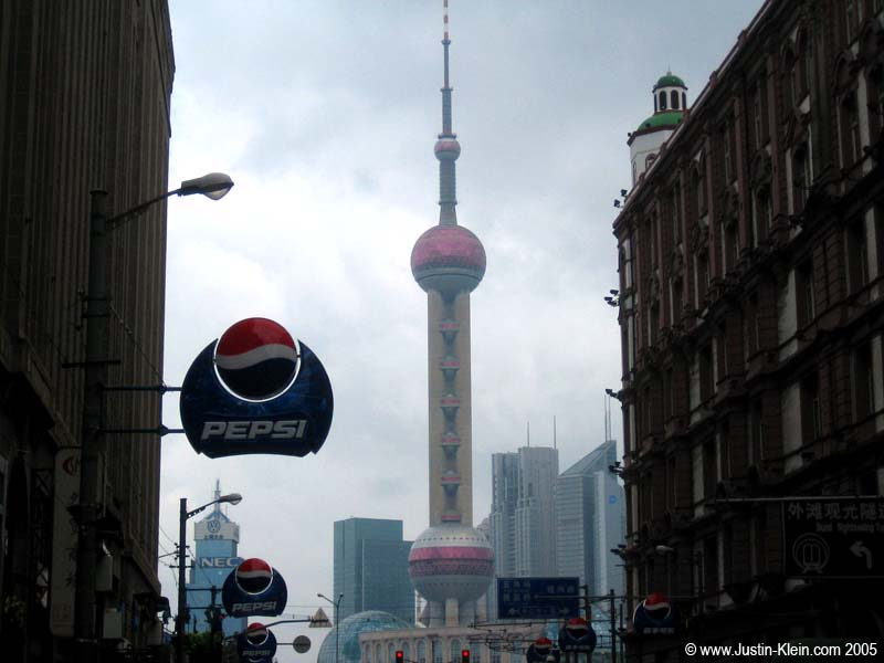 The Pearl Tower.