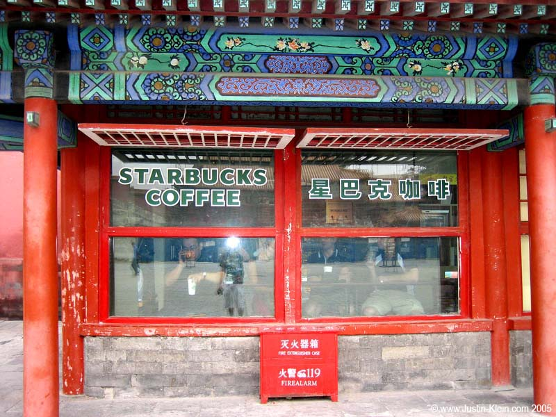 The Forbidden City even has its own Starbuck's.  Corporate whorism at its worst!