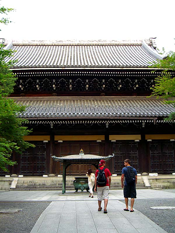 Dylan and I at Nanzenji on the Eastern side of Kyoto