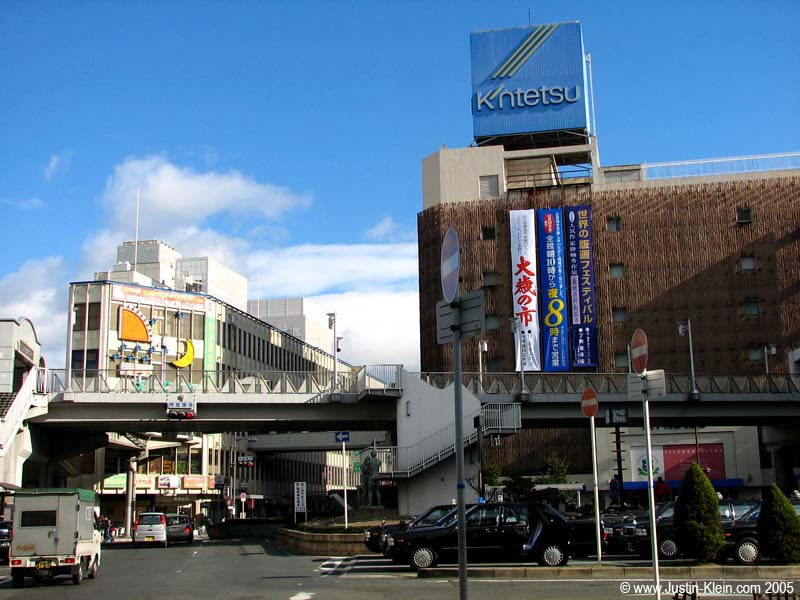 Downtown Hirakata!  Man…has it really been as long as it feels?