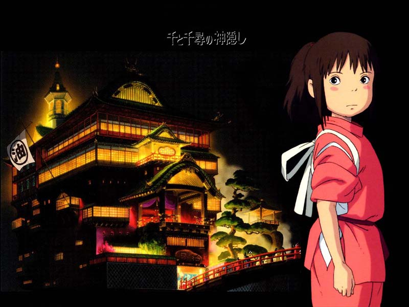 Spirited Away ( Japanese Title: 千と千尋の神隠し ) with the Dogo Onsen-based bathhouse in the background