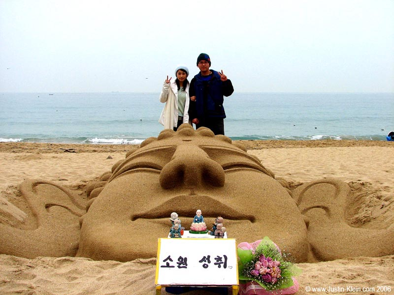 Now <i>that&#8217;s</i> what I call a sand sculpture.