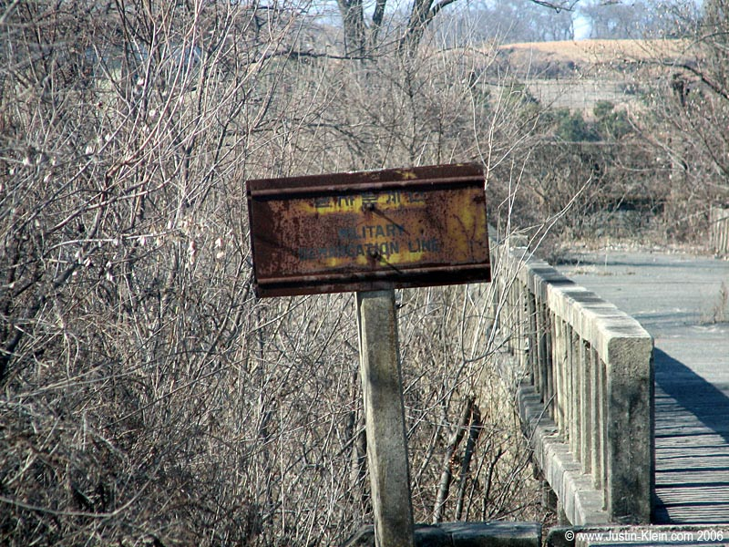 You've all heard of that bridge to the right of the sign…but you'll have to wait until next time to find out where ;]