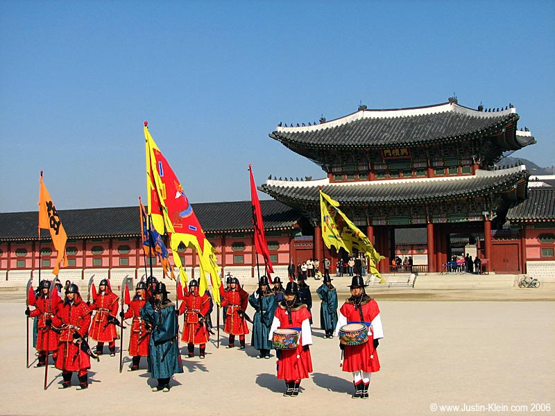 The next shift of guards prepares to take post at the front entrance to Gyeongbukgung.