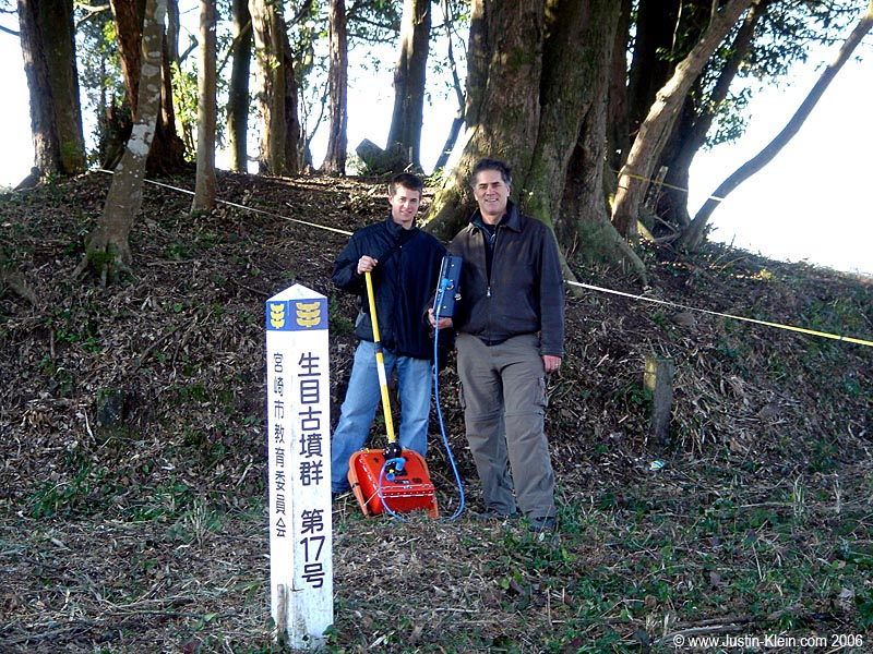 Dean and I in Miyazaki. That peice of radar equipment I've got in my hand there?  Yeah, more expensive than my car.