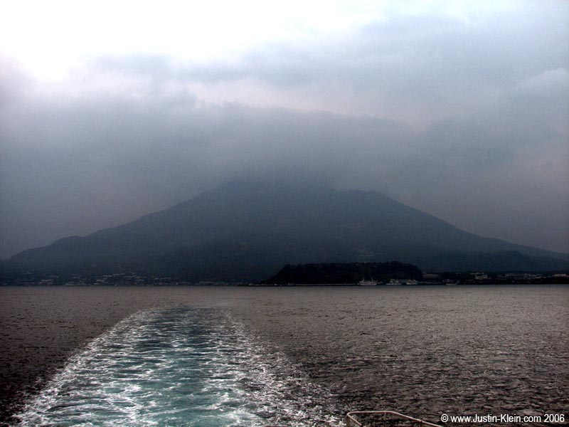 The very active Sakurajima volcano.