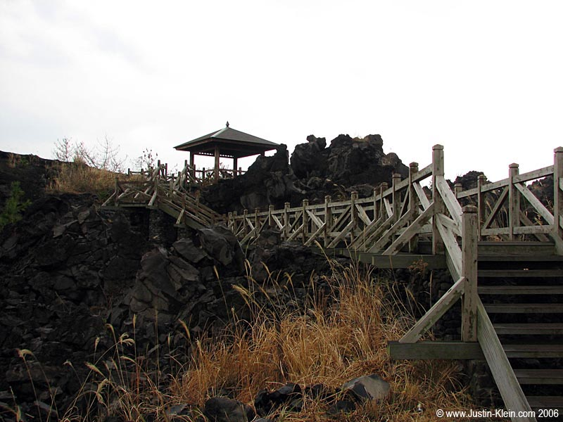 Remains of the Great Taisho Eruption of 1914