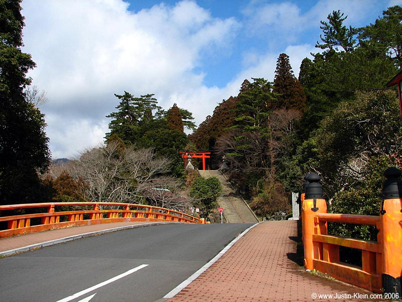 The same bridge as in the previous picture, leading up to Kirishima Jinja (shrine)