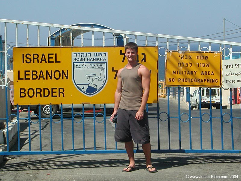 Speaking of Israel, guess where else I was. …Nope, don't think I'll be heading back there anytime soon.