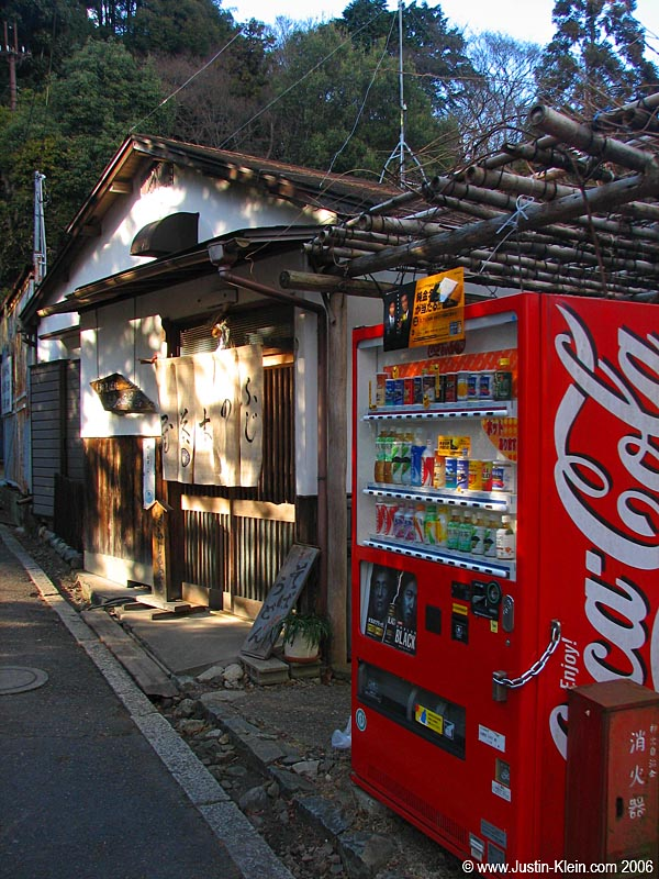 Vending machines and wooden houses.  Neither are in short supply.