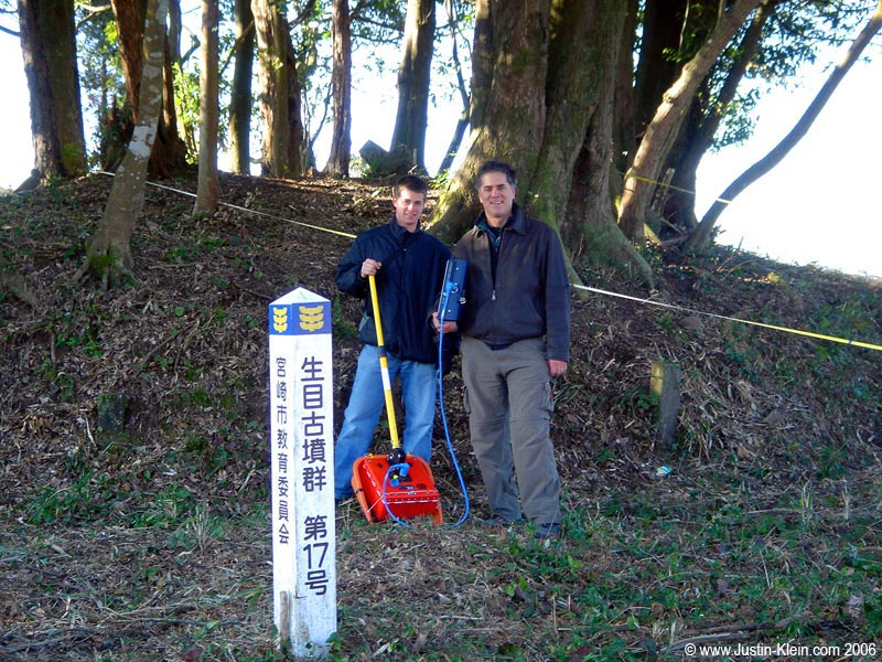 Dean and I taking a break from our survey of some Miyazaki burial chambers last Winter.