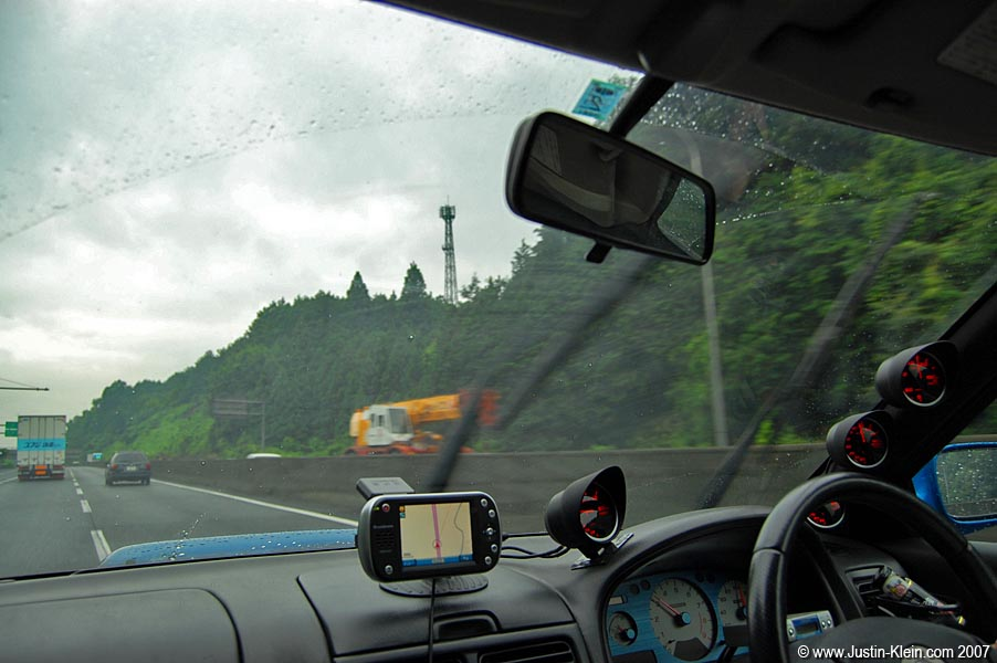 Heading home to Kyoto. (Lie: This photo was taken on the way there, not the way home)