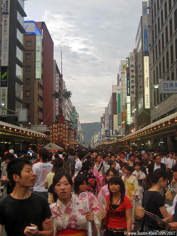 A crap snapshot taken while walking with my Ixy 10…just to show how crazy the downtown streets get during the Gion Matsuri.
