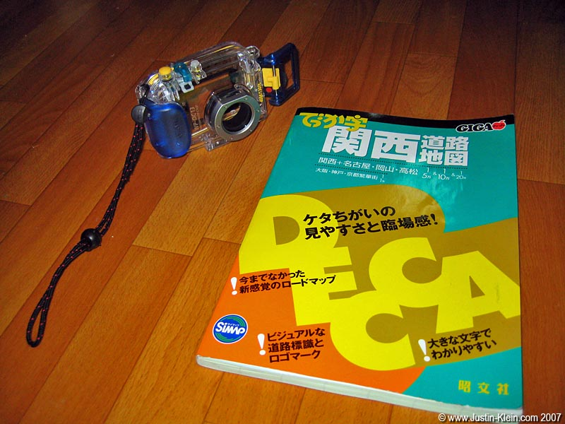 The two recent acquisitions that made my summer: a road atlas of Kansai (for long-distance biking) and a waterproof camera case (for Spring Break-brand insanity).