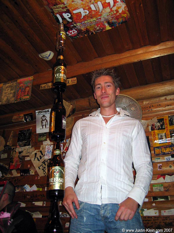 Peder's Tower of Beer.