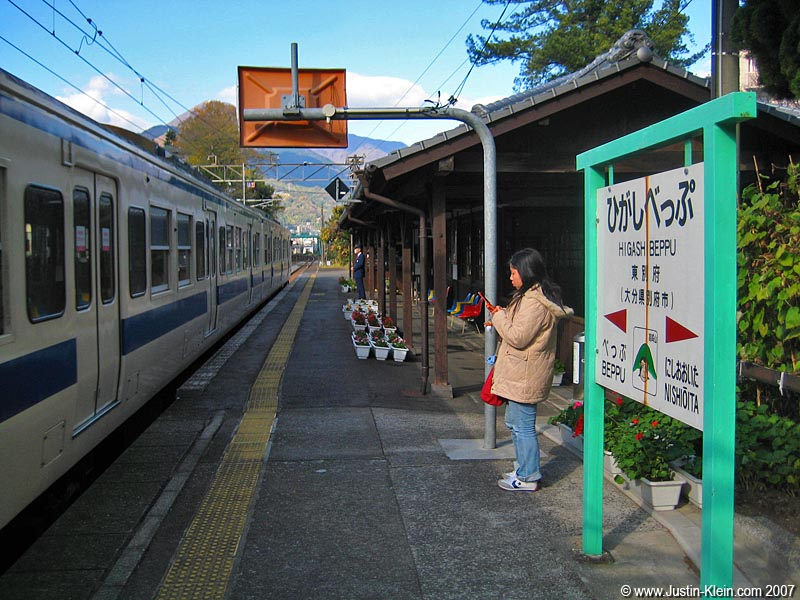 Higashi Beppu Station, at the base of the monkey mountain.