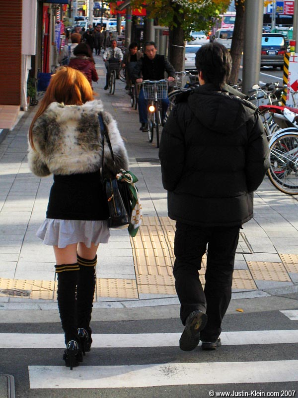 Japanese fashion in Nagoya.