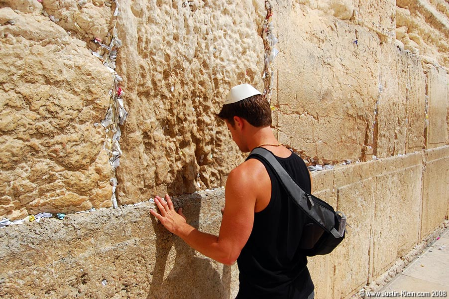 The Western Wall, remaining from King Harod's second temple, constructed in the year 19 BC.
