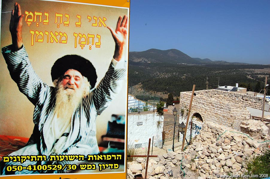 A popular Rabbi in Tzfat – his picture was in posters and banners literally all over the city.