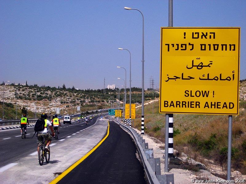 Virtually all streetsigns in Israel are in 3 languages: Hebrew, Arabic, and English.