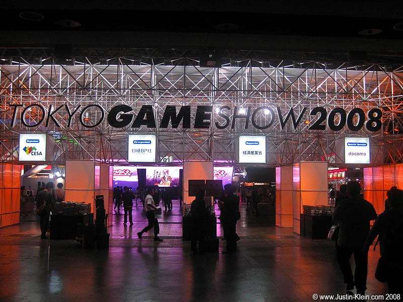 Tokyo Game Show! Notice how few people (and how much empty space) there is inside the conference hall.  This photo was taken around 1pm on Industry Day…