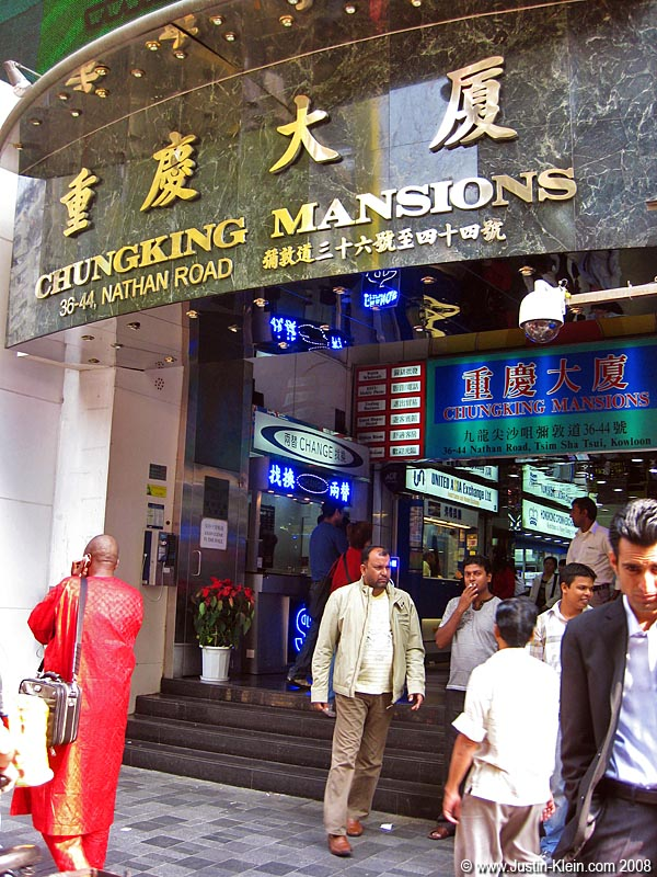 The <strike>famous</strike> infamous Chungking Mansions.