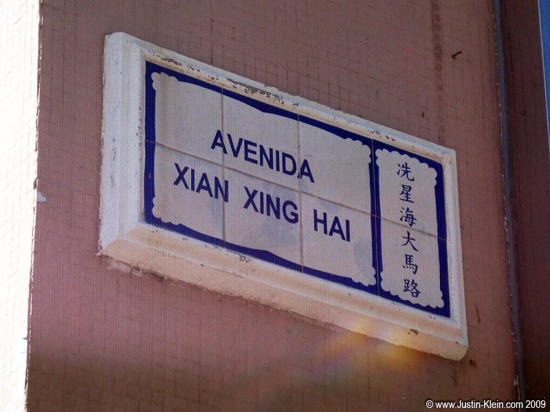An interesting name for an Avenida.