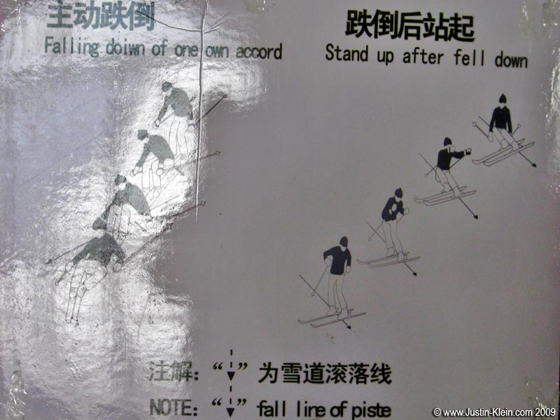 Instructions on how to gracefully fall were ample.  Skiiers who followed them were few.