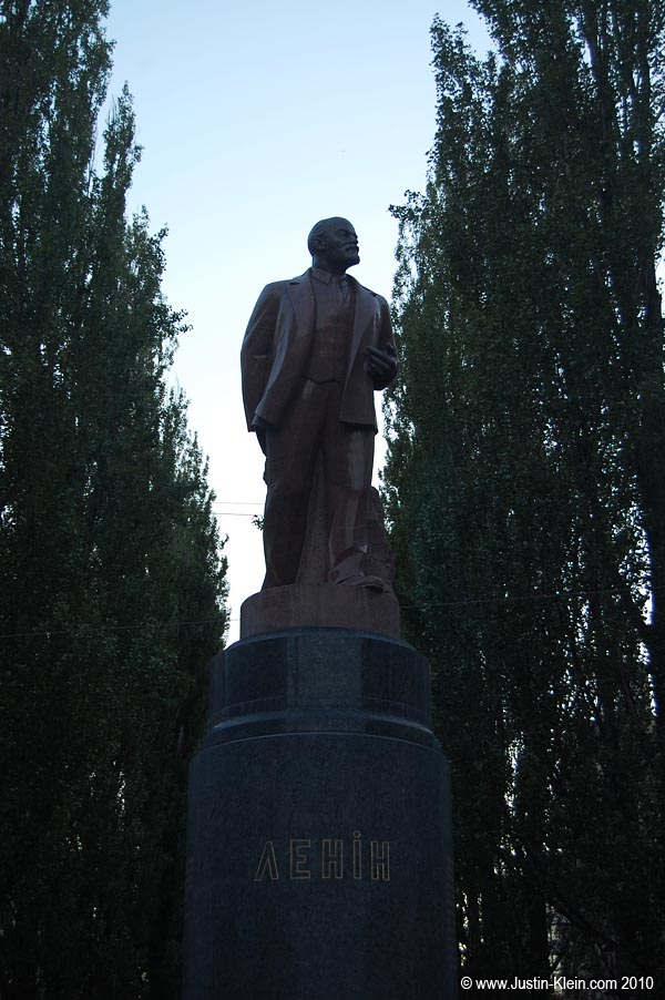 Lenin.  See how easy Cyrillic is?