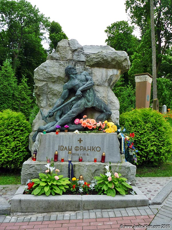 "Grave of the revered nationalist poet Ivan Franko.  Lonely Planet says ""Don't even <i>think</i> about leaving town until you've seen Lychakivske Cemetery.""  Why? I'm really not sure…it seemed like a pretty typical graveyard to me."