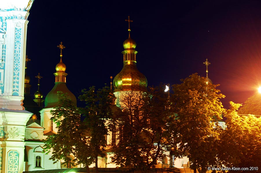 St. Sofia's Cathedral in Kiev.  See the crescent moon through the trees?