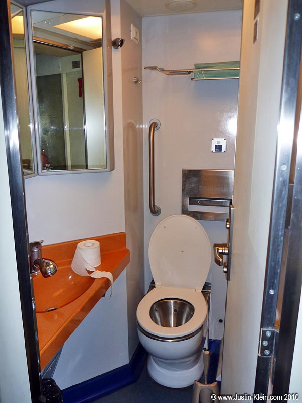 The bathroom.  If you've ever ridden a long-distance train – even in a first-world country – you'll no doubt appreciate how clean this is.
