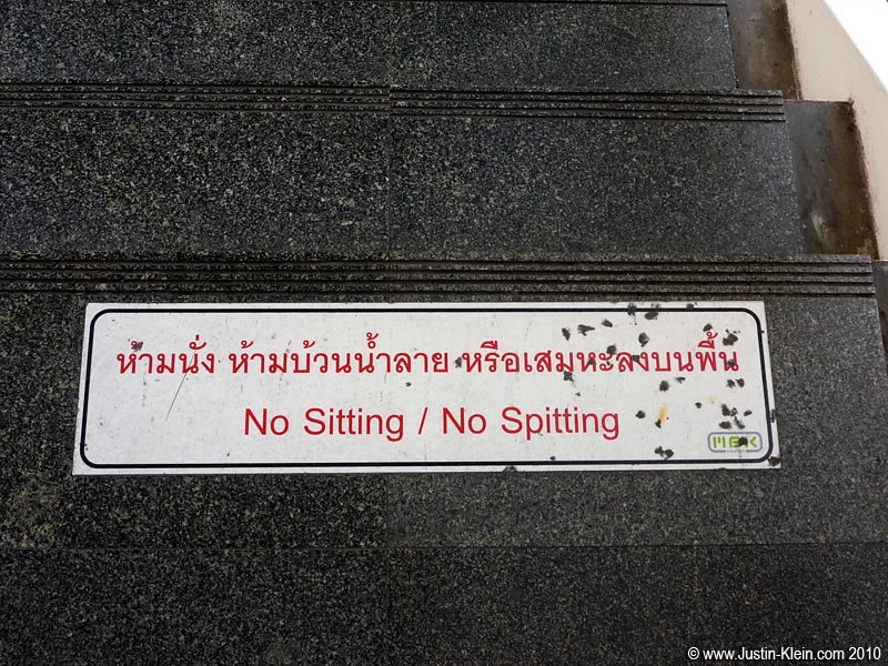 Apparently they've had problems with people sitting & spitting on this particular staircase.