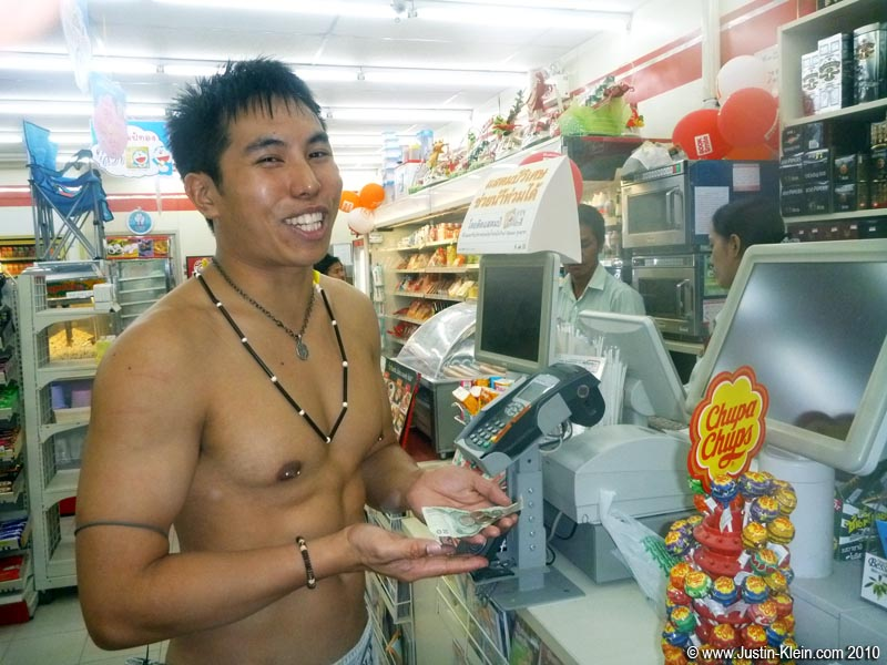Whenever we went to this 7-11, the staff would start snickering and laughing.  I wonder what we did that was so funny…