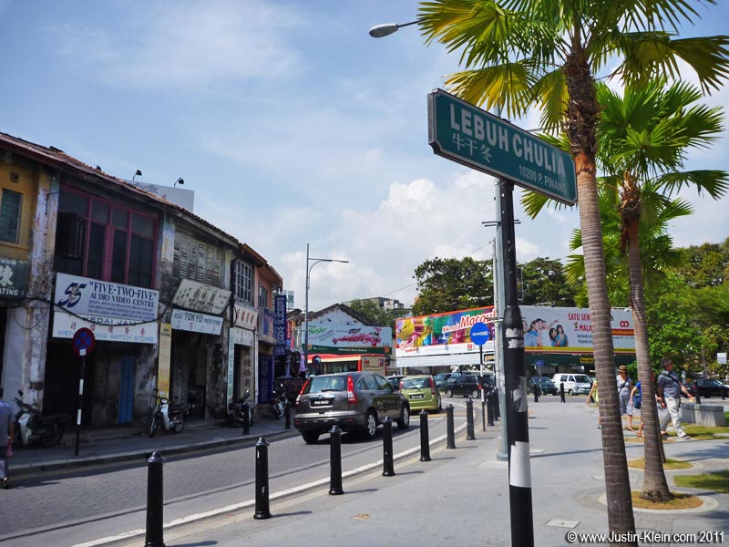 Lebuh Chulia is the main artery through Georgetown's backapcker area.