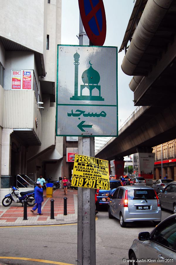 A sign for Masjid Jamek.
