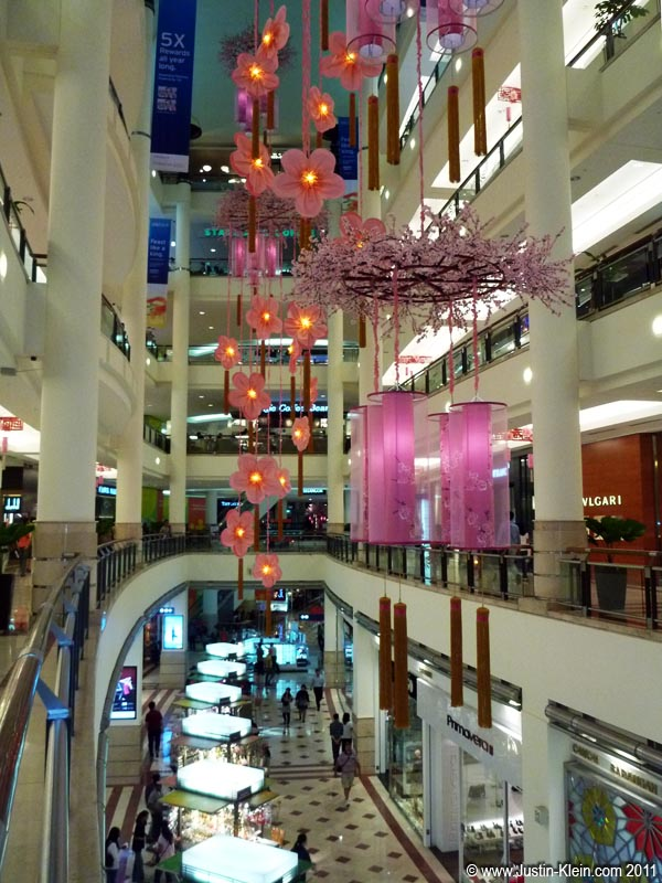 The extravagant mall at the base of the towers.  Shh, don't tell anyone – I took a picture anyway : P